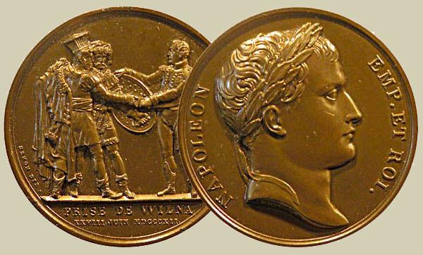 Андрие Б., Денон. Парижский монетный двор, 1812 год. Бронза, чеканка